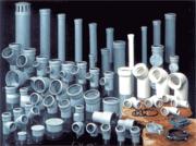 Трубы пластмассовые
