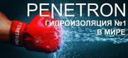 Гидроизоляция бетона системы Пенетрон