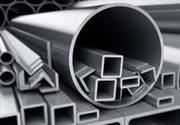 металл металлопрокат по оптовым ценам