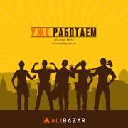 AliBazar - интернет магазин строительных материалов